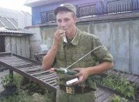 Денис Якунин, 1 июля 1997, Пенза, id153221021
