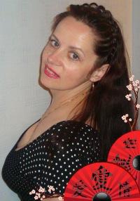 Татьяна Клименко, 27 марта , Бердянск, id22213709
