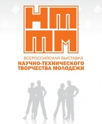 Формула Гибрид МАДИ на всероссийской выставке НТТМ 2012