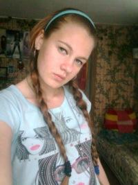 Аленка Барсукова, 5 февраля 1993, Орск, id117378794