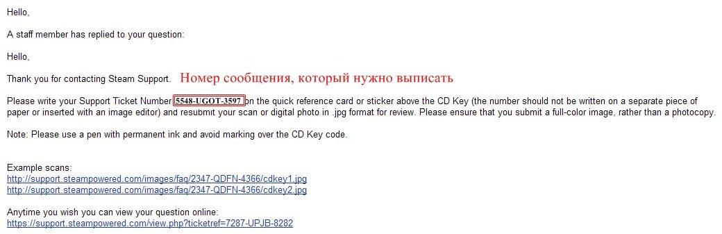 http://cs10505.vkontakte.ru/u128803045/139139895/z_3d4b3e5a.jpg