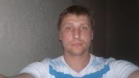 Александр Гончаров, 4 июня 1980, Краснодар, id140355490