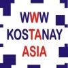 Asia Κozlov