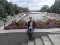 Татьяна Васильева, Дубовка