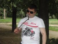 Валерий Мартынов, 18 июня 1979, Пенза, id167356674