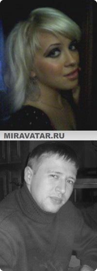 Натуся Ситкова