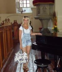 Екатерина Осипович, 2 декабря , Витебск, id80589602