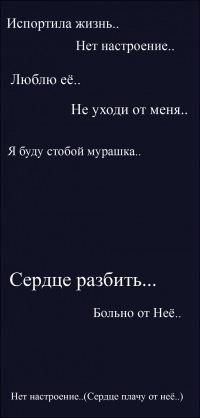 Виолетта Петрова, 26 мая 1999, Москва, id89172999