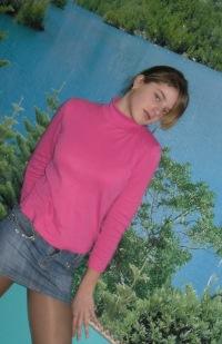 Дарья Тимофеева, 3 октября 1996, Донецк, id127661480