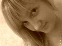 Екатерина Дзгоева, 5 августа 1995, id163712224