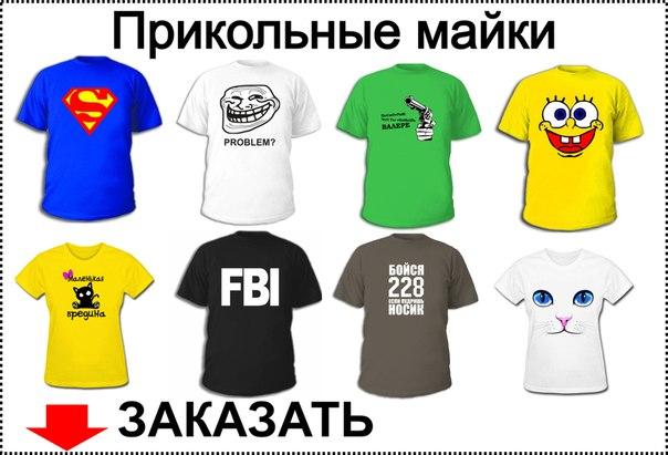 Интернет магазин одежды shared a link