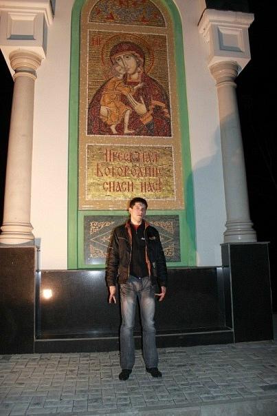 Иван Петров, Кострома - фото №2