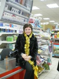 Ирина Рамазанова, 10 августа , Новокузнецк, id135264415