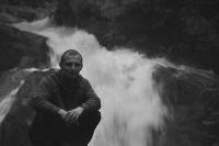 Igor Savriga, 29 декабря 1997, Стрый, id76159842