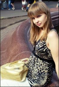 Анастасия Балаева, 7 января , Харьков, id114796172
