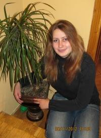 Оксана Касяненко, 6 сентября 1987, Москва, id126448764