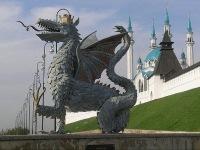 Радик Исмагилов, 31 июля , Казань, id40847779
