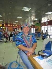 Сергей Стынка, 23 октября 1995, Измаил, id92181396