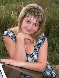 Елена Ташланова, 26 августа , Семикаракорск, id152193424