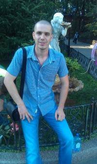 Алексей Чернобай, 2 ноября 1996, Рогатин, id157763181