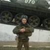 Sergey Belyakov