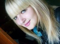 Алина Степанова, 25 апреля , Тверь, id55902469
