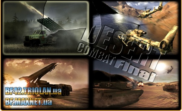 Cd Key Battlefield 1942 Keygen