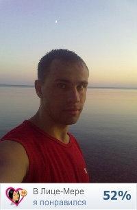 Александр Дробяскин, 31 августа , Таганрог, id95688964