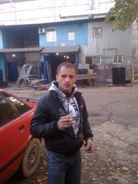 Maks Shivakov, 3 октября 1996, Донецк, id127661485
