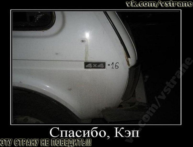 http://cs10511.userapi.com/u157923782/-14/y_76ae13bf.jpg