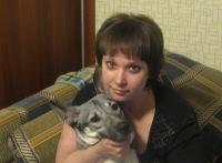 Екатерина Жалина, 1 мая , Екатеринбург, id43560284