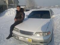 Александр Малахов, 8 марта 1996, Красноярск, id56738696