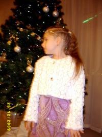 Anastasiya Tretyakova, 12 сентября , Волгоград, id128103445