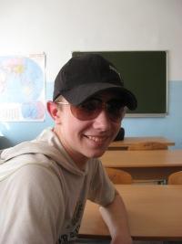 Григорій Степаненко, 11 октября , Киев, id117616014