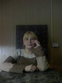 Наталья Берг, 4 января 1981, Тула, id132260364