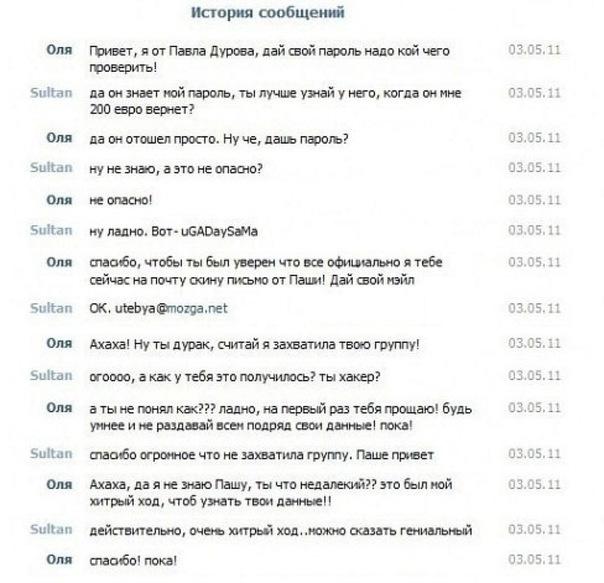 http://cs10513.vkontakte.ru/u27619991/-14/x_dcbab21f.jpg