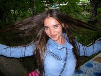 Julia Ievleva, Лисичанск