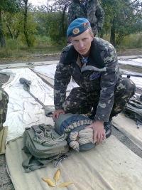 Вадим Дяченко, 24 июня 1987, Николаев, id13272368