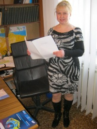 Инна Романова, 29 июня , Днепродзержинск, id144651638