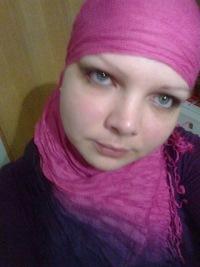 Кристина Филатова, 9 июня 1995, Сочи, id167356683