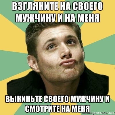 http://cs10514.vkontakte.ru/u21282148/146529978/x_54548f6b.jpg