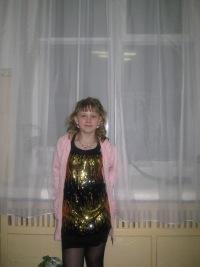 Маша Макарова, 14 января 1998, Москва, id121707763