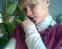 Танюшенька Дмитреева, 27 января 1992, Ульяновск, id122441057