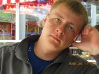 Сергей Ильинский, 24 ноября , Вологда, id130822545