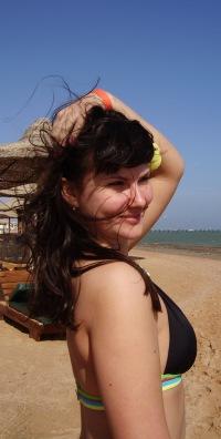 Таня Анисимова, Уфа