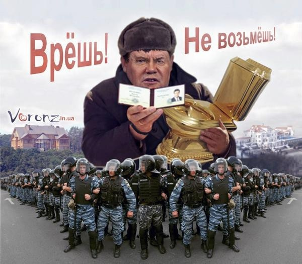 Попову и Коряку грозит большая опасность. СБУ должна обеспечить их круглосуточную охрану, - УДАР - Цензор.НЕТ 2283