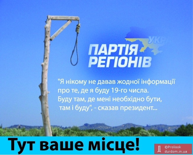 """Активистов, которым при задержании """"Беркут"""" поломал ребра, будут судить за """"злостное неповиновение милиции"""" - Цензор.НЕТ 4222"""