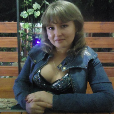 Елена Котлярова, 18 ноября , Енакиево, id82355671
