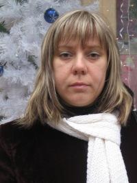 Марья Кашичкина, 30 ноября , Саратов, id117817797