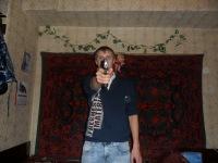 Александр Артемьев, 28 февраля 1991, Ярославль, id152200801